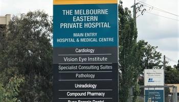 Melb Eastern Hospital Pylon Sign