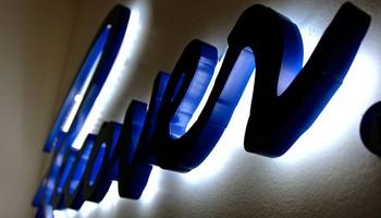 Halo-lit reception logo